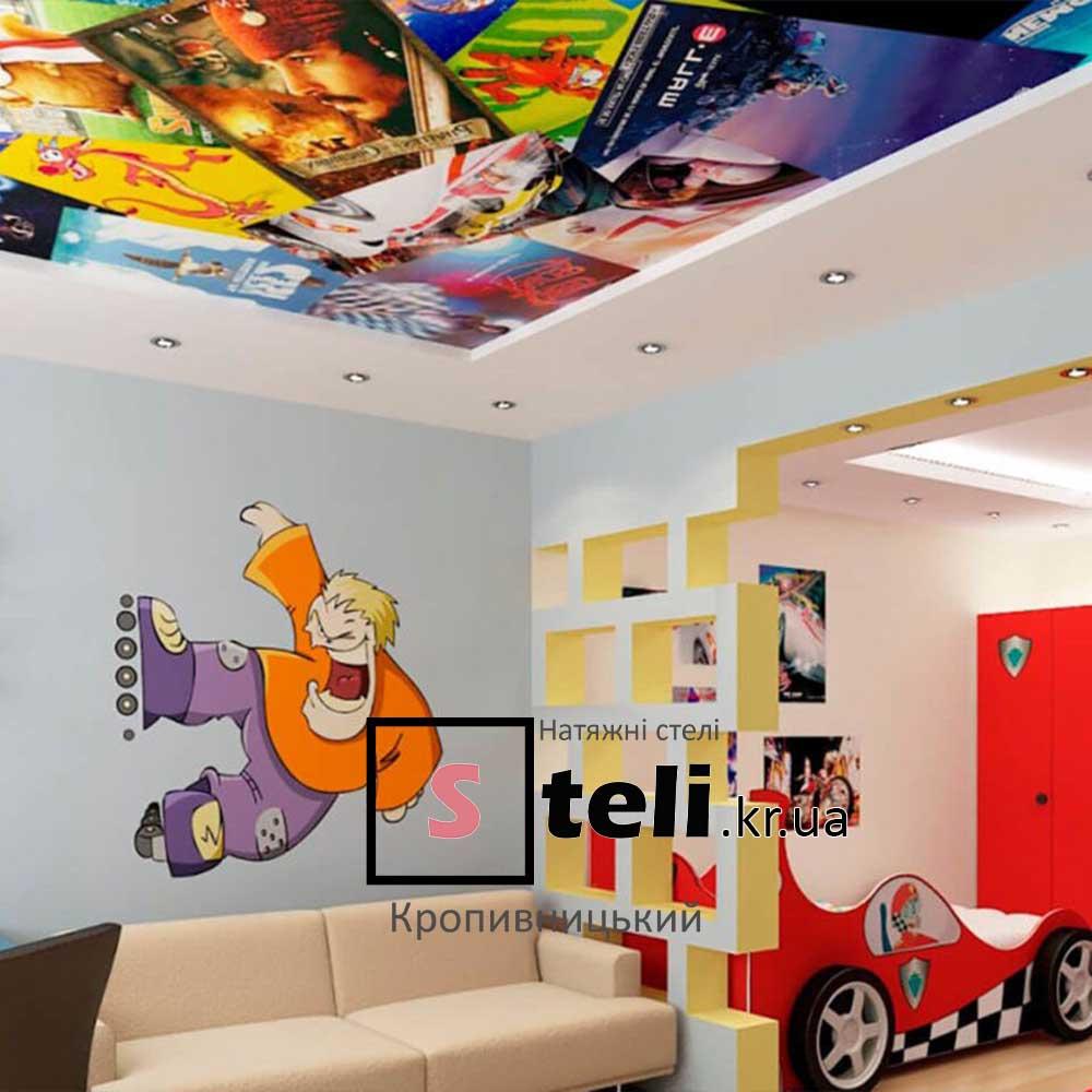 Натяжные потолки фото галерея кропивницкий в детскую фотопечать