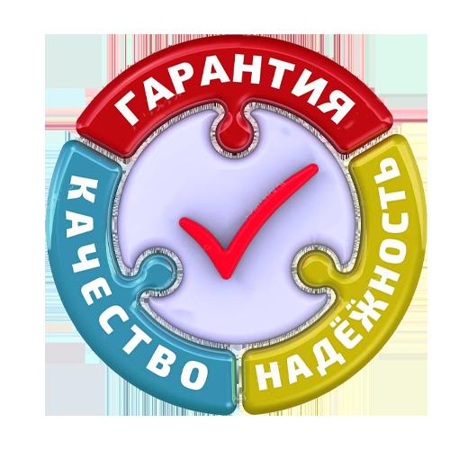 Недорогие качественные натяжные потолки Кропивницкий