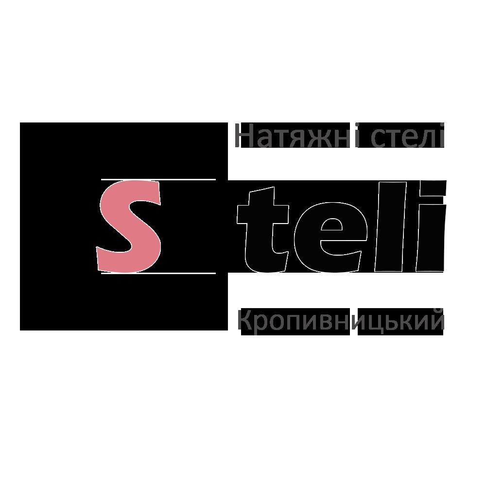 Натяжные потолки в Кропивницком Кировограде недорого заказать замер акция