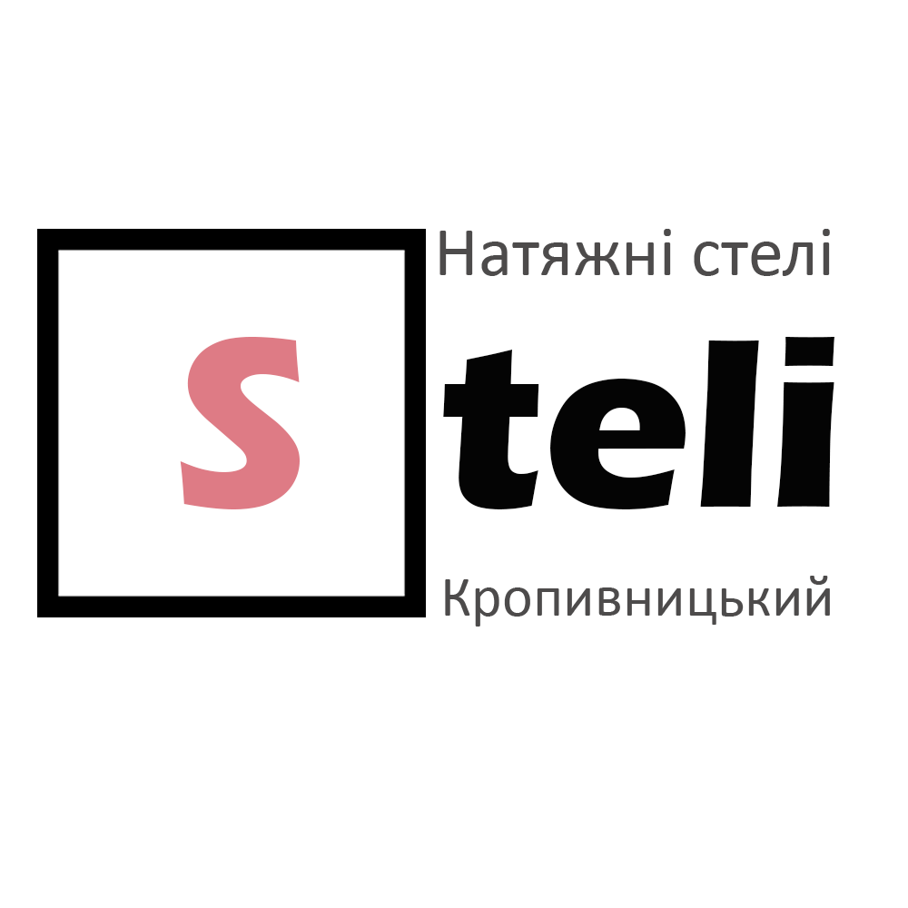 Натяжные потолки Кропивницкий Кировоград лого